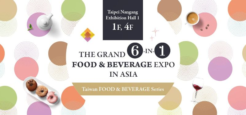 TAIWAN INT\'L COFFEE EXPO 2019